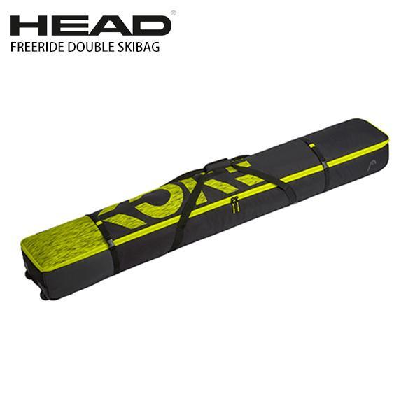 HEAD ヘッド 2台用スキーケース <2022> FREERIDE DOUBLE SKIBAG ダブル スキーバッグ /383130 ホイール付き 21-22 NEWモデル