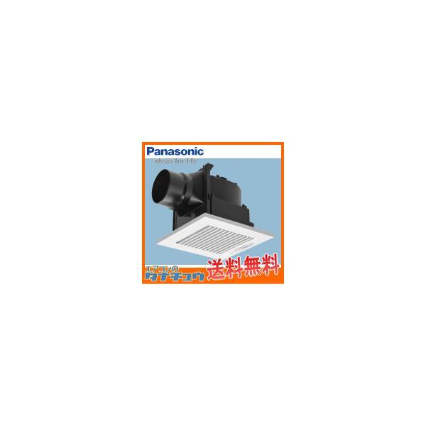 (即納在庫有) FY-17C8 パナソニック  天井埋込形 ダクト用排気 低騒音形 ルーバーセット FY-17C7の後継品 (/FY-17C8/)