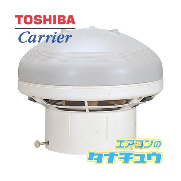 VT-12DA東芝トイレ用換気扇先端形(/VT-12DA/)