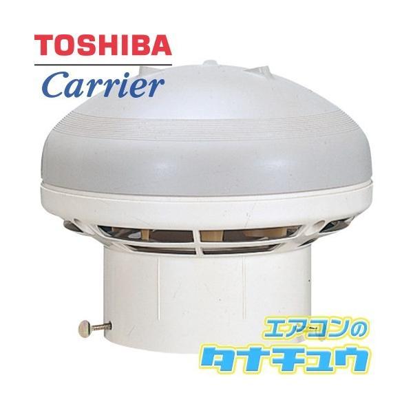 VT-12SA東芝トイレ用換気扇先端形(/VT-12SA/)