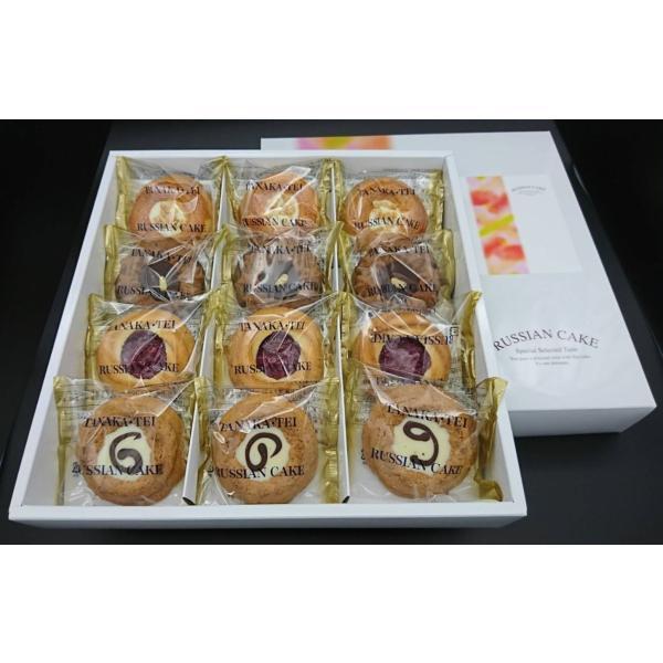 菓子 スイーツ 多奈加亭 ロシアケーキ(12個)|tanakatei