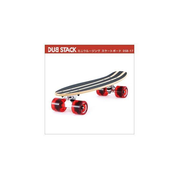 DUB STACK(R) ミニクルージング スケートボード  DSB-17|tanakatsuhan