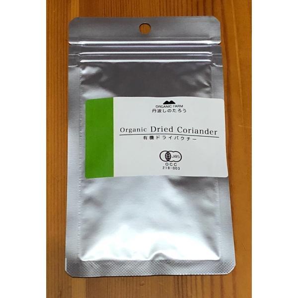 ドライパクチー  丹波産自然栽培パクチー100%使用。西日本 野菜 tanba-shinotaro