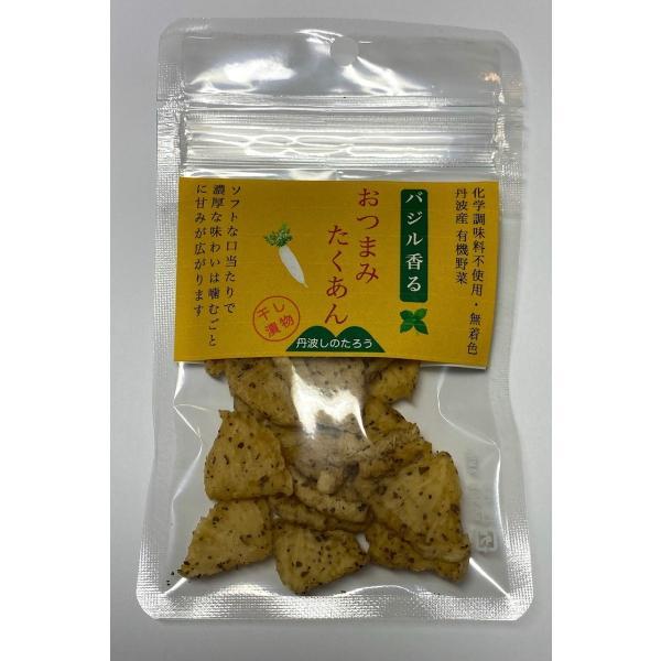 バジル香るおつまみたくあん 今までにない新食感 。ドライフル−ツのような無添加漬物のおやつ ソフトドライ |tanba-shinotaro