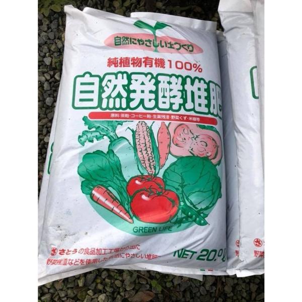 有機鷹の爪 オーガニック鷹の爪 丹波産有機JAS認定自然栽培唐辛子100%使用。西日本 野菜|tanba-shinotaro|03