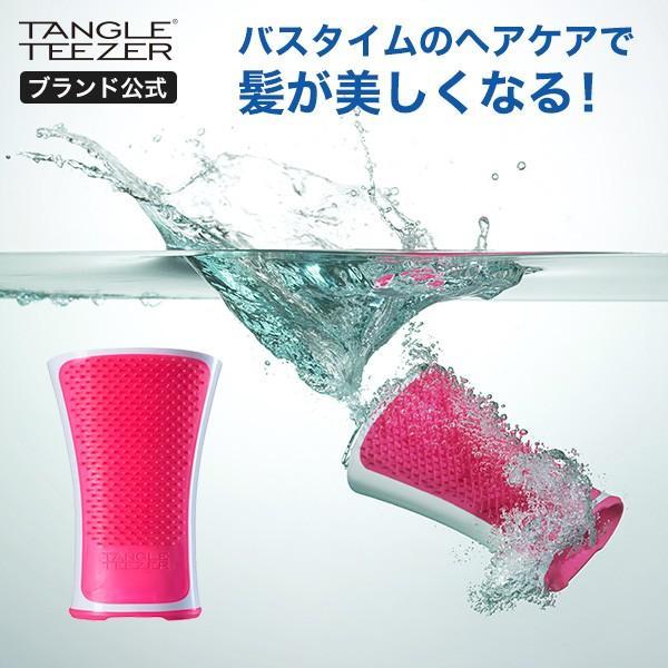 タングルティーザー TANGLE TEEZER アクアスプラッシュ サラサラ髪に導くヘアブラシ ヘアケア 日本正規代理店品|tangleteezer