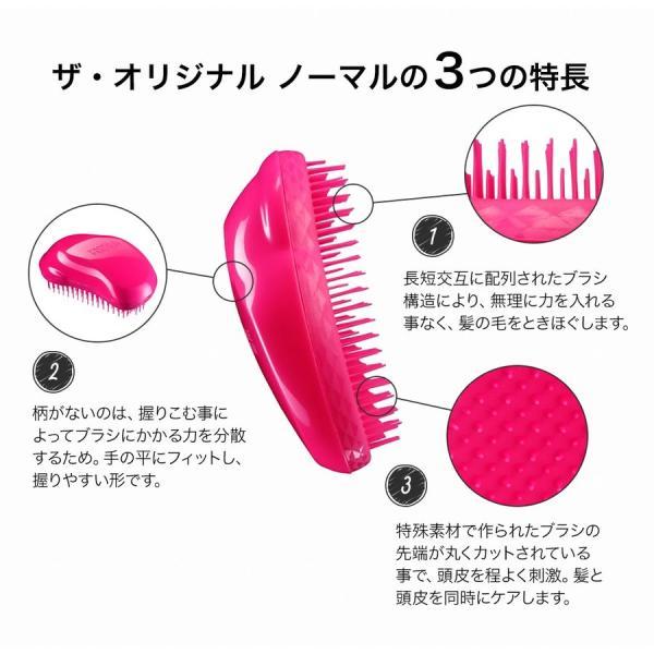 タングルティーザー TANGLE TEEZER ザ・オリジナル サラサラ髪に導くヘアブラシ ヘアケア 日本正規代理店品 送料無料 あすつく|tangleteezer|11