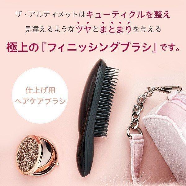 タングルティーザー TANGLE TEEZER ザ・アルティメット サラサラ髪に導くヘアブラシ ヘアケア 日本正規代理店品 あすつく|tangleteezer|10