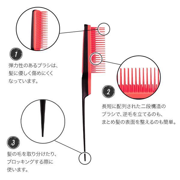 タングルティーザー TANGLE TEEZER バックコーミング #01P スタイリング ボリュームヘア コーム 日本正規代理店品|tangleteezer|05