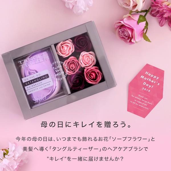 公式限定 タングルティーザー 母の日ギフトセット 2019 お母さん 美容 ヘアブラシ 贈り物 プレゼント 正規品 TANGLE TEEZER|tangleteezer|02