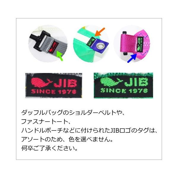 DS130 JIB ダッフルバッグS ブラック