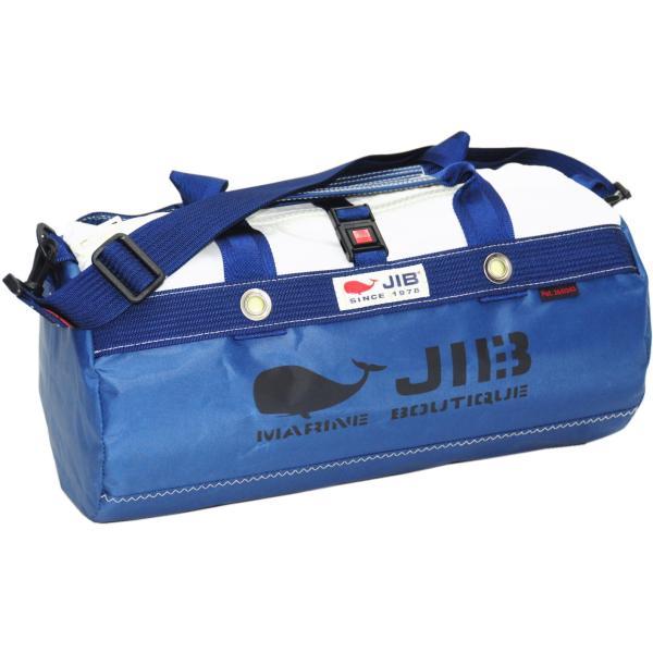 DSB160 JIB ダッフルバッグSボーダー ネイビー プラパーツ仕様