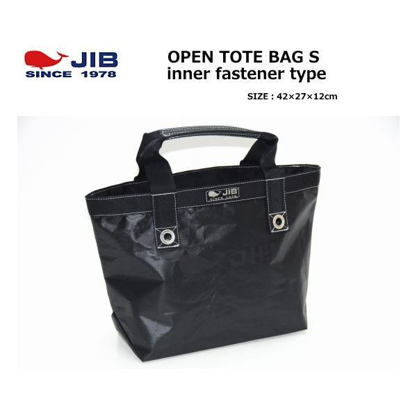 TFS78 JIB オープントートS ブラック