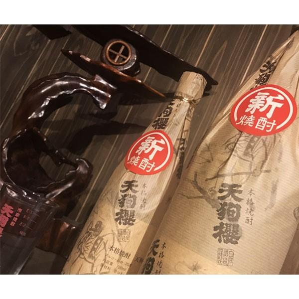 「天狗櫻 新焼酎」1.8ml|tanimotoya|02