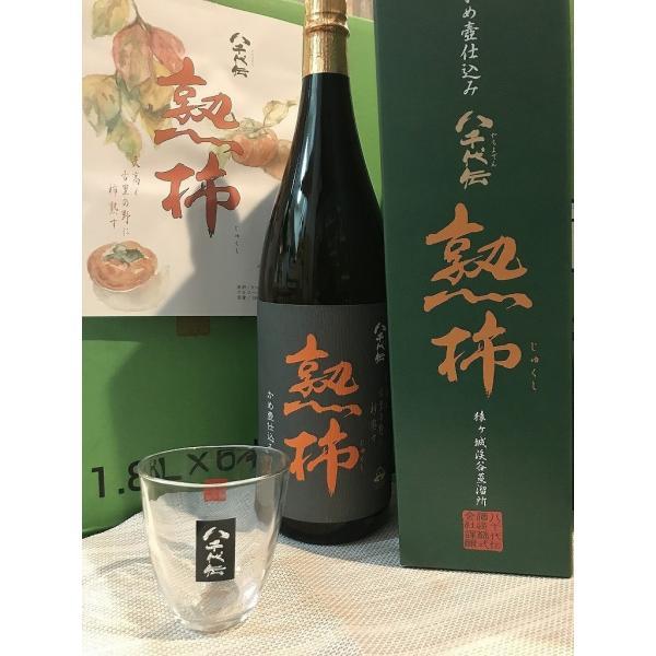 熟柿 (秋限定) 1800ml 1.8L 八千代伝酒造|tanimotoya|02
