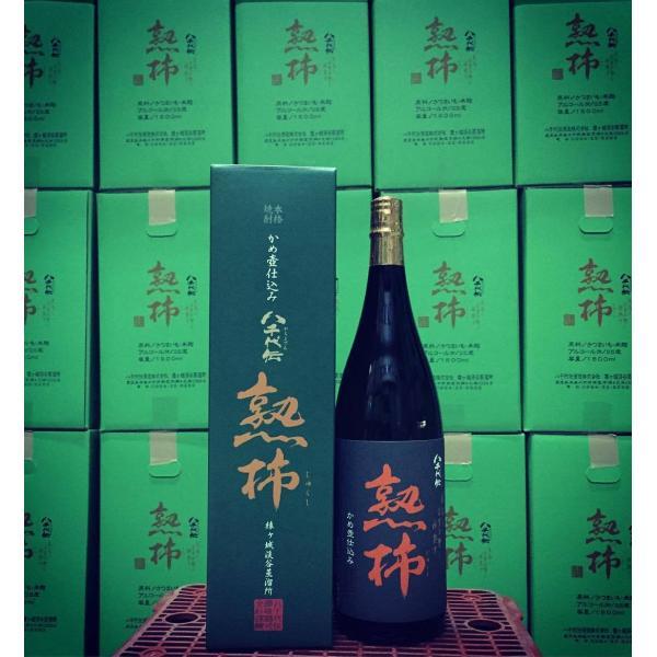 熟柿 (秋限定) 1800ml 1.8L 八千代伝酒造|tanimotoya|04