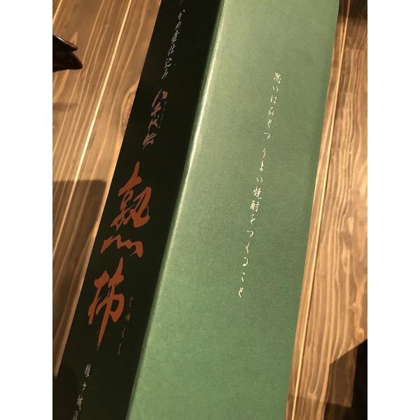 熟柿 (秋限定) 1800ml 1.8L 八千代伝酒造|tanimotoya|05