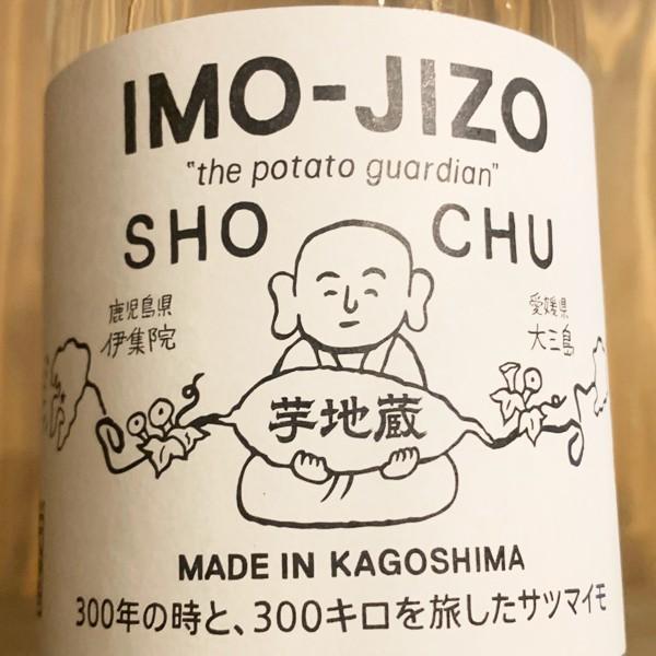 IMO-JIZO 芋地蔵 37% 500ml|tanimotoya|02