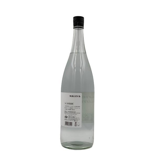 大和桜 new classic imo shochu 1800ml 1.8L|tanimotoya|06