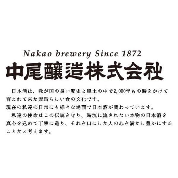 まぼろし 大吟醸 化粧箱入り 720ml|tanimotoya|02