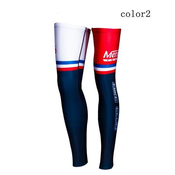 レッグカバー 日焼け止め 夏用 サイクリング用 スポーツ用 レッグウォーマー   UVカット メンズ レディース 男女兼用 4色 ランニング
