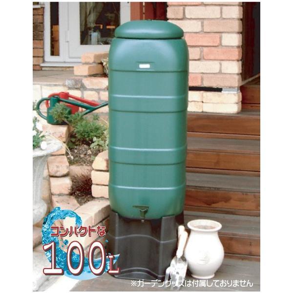 雨水タンク 英国製 Be Green 100L本体のみ ビーグリーン g002 貯水タンク|tank|02