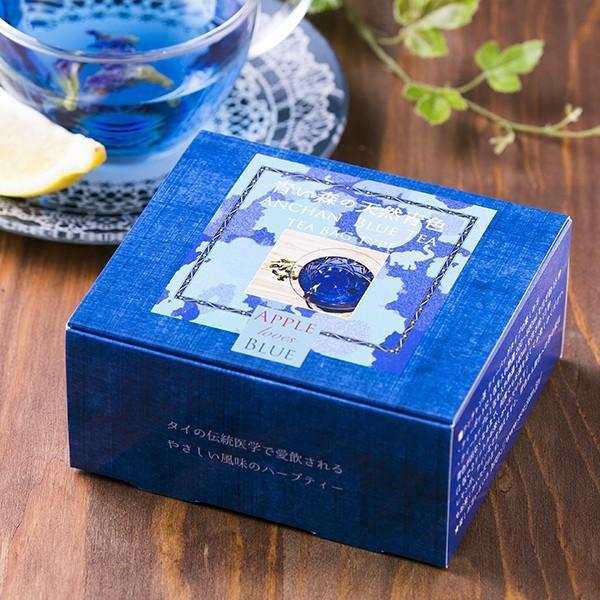 タイ 青い お茶