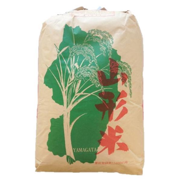 令和2年産 精米無料 山形県産ヒメノモチ(もち米)1等玄米30kg 送料無料