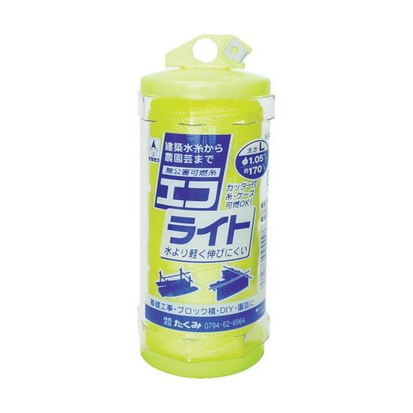 たくみ エコライト イエローL 4555 1個 (メーカー直送)