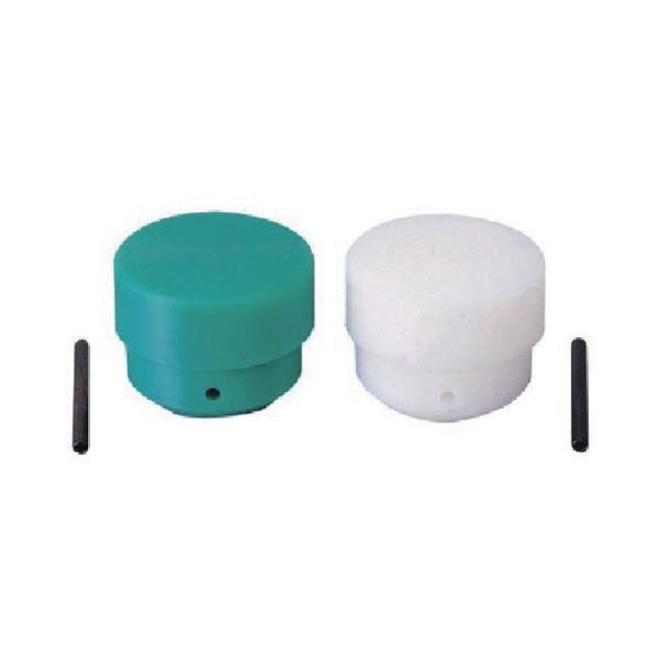 オーエッチ工業 ショックレスハンマー 用替頭#15白 OS−110W 1個 (メーカー直送)