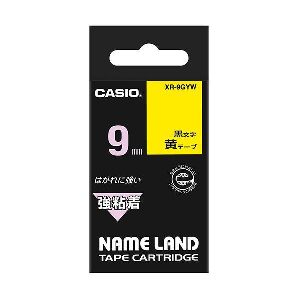 カシオ NAME LAND 強粘着テープ 9mm×5.5m 黄/黒文字 XR−9GYW 1個