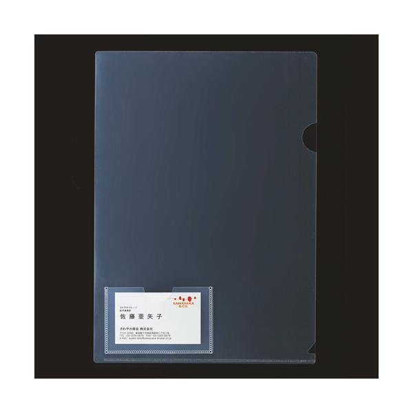 TANOSEE 再生クリアホルダー(角まる・名刺ポケット付) A4 厚さ0.2mm クリア 1パック(10枚)