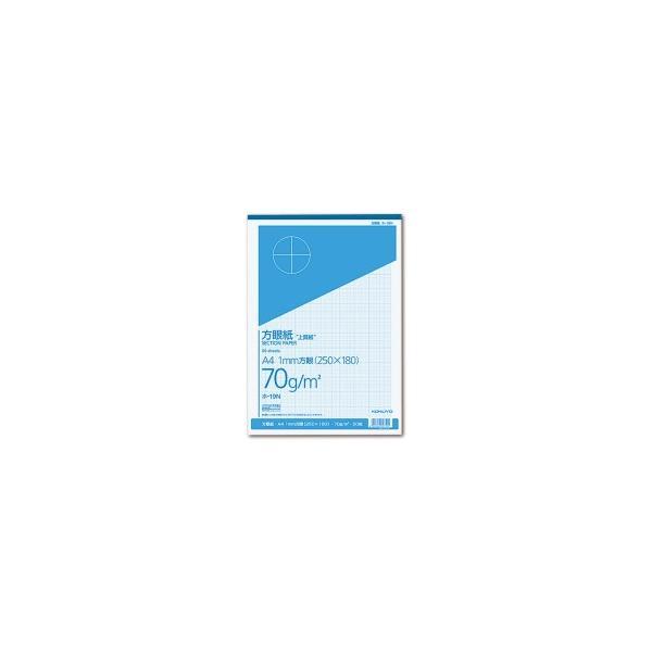 コクヨ 上質方眼紙 A4 1mm目 ブルー刷り 50枚 ホ−19N 1冊
