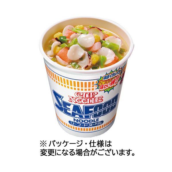 日清食品カップヌードルシーフードヌードル75g1ケース(20食)
