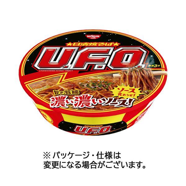 日清食品 日清焼そばU.F.O. 128g 1ケース(12食)