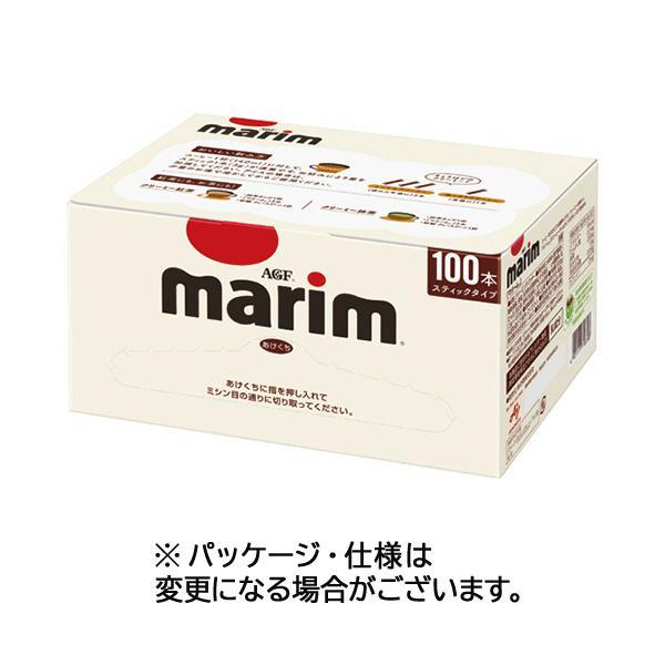 味の素AGF マリーム スティック 3g 1箱(100本)