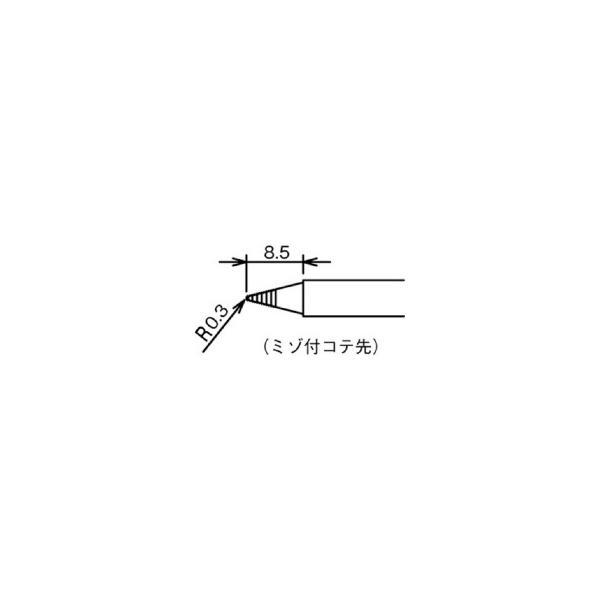 太洋電機産業 グット 溝付替こて先 BM RX−80HRT−BM 1本 (メーカー直送)