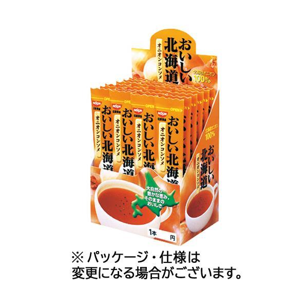 日清食品 おいしい北海道 オニオンコンソメ 10g 1箱(24本)