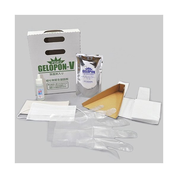 ホワイトプロダクト 嘔吐物緊急凝固剤 ゲロポンV 嘔吐物処理キット SW−987−901−0 1セット