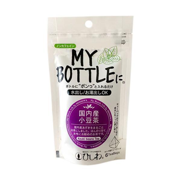 ひしわ マイボトル 国内産小豆茶ティーバッグ 3g 1パック(6バッグ)