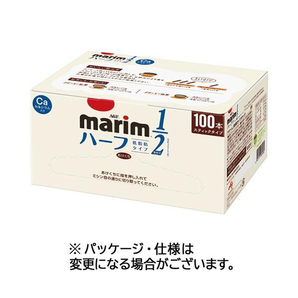 味の素AGF マリーム スティック 低脂肪タイプ 3g 1箱(100本)
