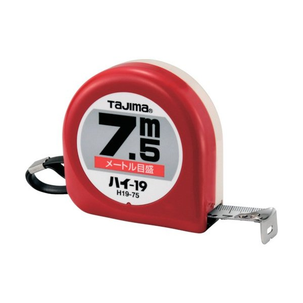 タジマ ハイ 19 7.5m/メートル目盛/紙函 H19−75 1個 (メーカー直送)