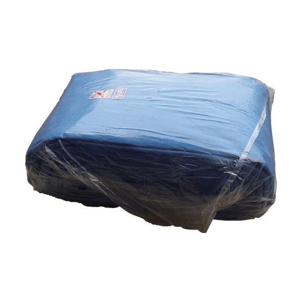 ユタカメイク #3000ブルーシート 15m×20m BS−1520 1枚 (メーカー直送品)