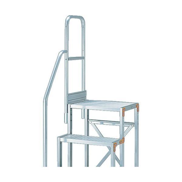 TRUSCO 作業用踏台用手すり H1100 階段片手すり TSF−TE3−11H 1セット (メーカー直送品)