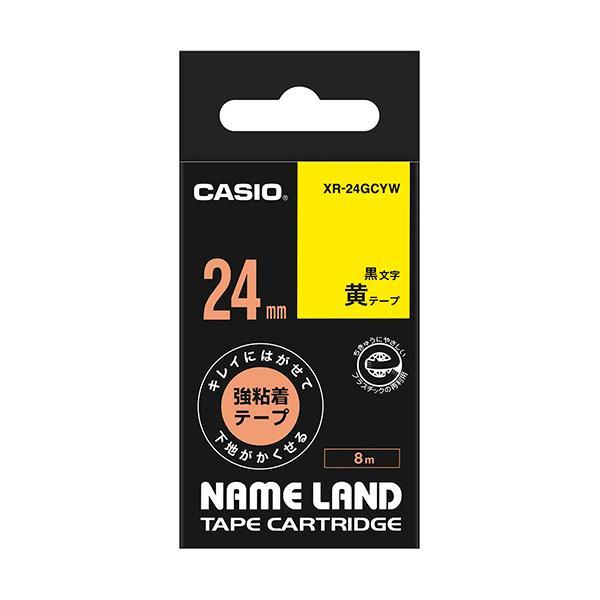 カシオ NAME LAND キレイにはがせて下地がかくせる強粘着テープ 24mm×8m 黄/黒文字 XR−24GCYW 1個