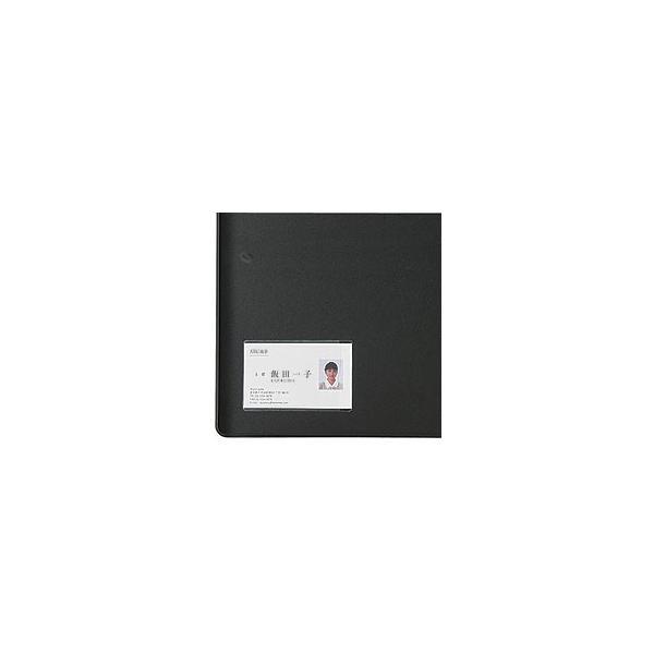 コクヨ 名刺ポケット 厚口 外寸法60×93mm タホ−DEA31 1パック(10片)