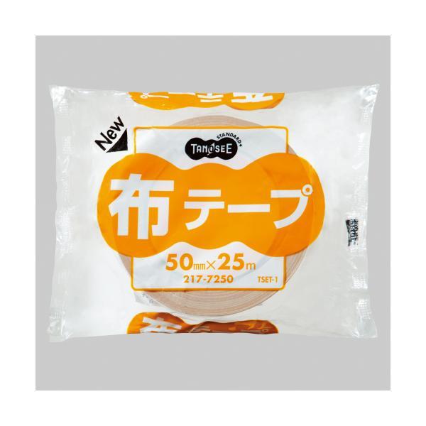 TANOSEE 布テープ 中梱包用 50mm×25m 1巻