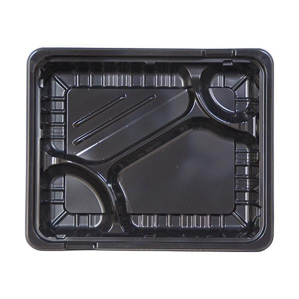 エフピコ MSD箱弁 24−20−1 本体 黒 1パック(50個)