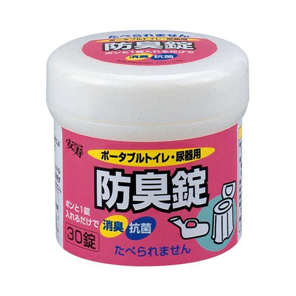 アロン化成 ポータブルトイレ・尿器用防臭錠 533−210 1個(30錠)