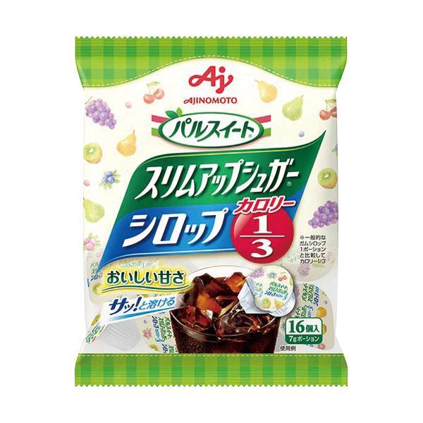 味の素 パルスイート スリムアップシュガー シロップポーション 7g 1パック(16個)